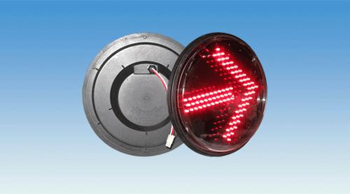 Đèn tín hiệu giao thông hình mũi tên màu đỏ