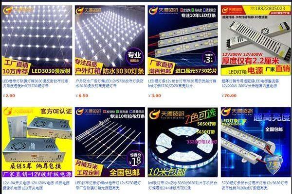 Đèn đường led Trung Quốc được nhiều người ưa chuộng