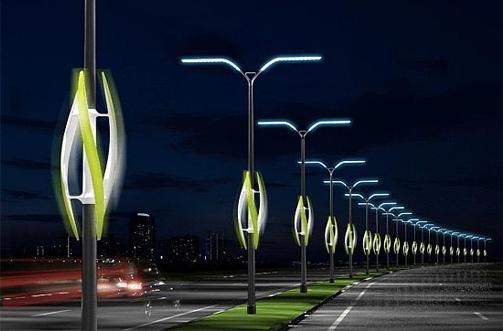 Đèn đường led siêu tiết kiệm điện và thân thiện với môi trường xung quanh