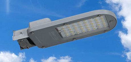 Thiết kế nhỏ gọn, tinh tế của đèn đường led