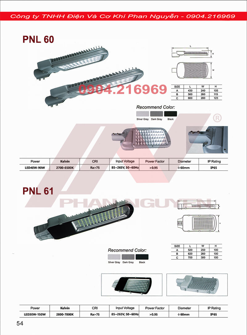 bộ đèn ded chiếu sáng công cộng 250w
